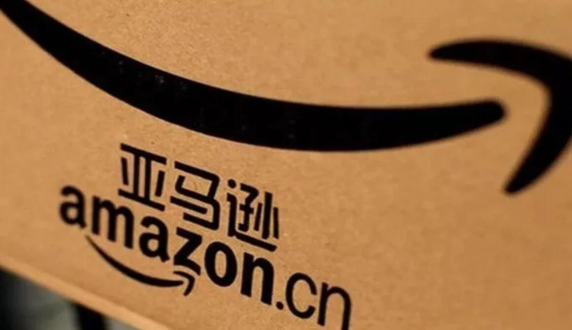 亚马逊大撤退!全球首富终于在中国挺不住了?