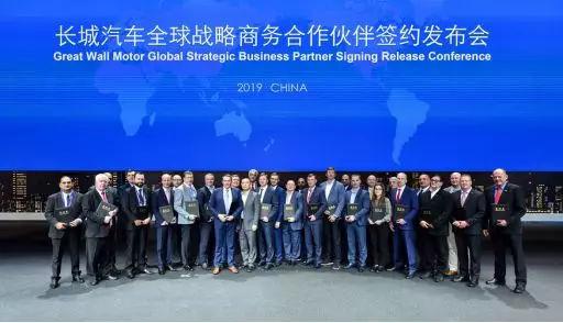 再签全球战略商务合作,长城汽车的全球梦正在实现