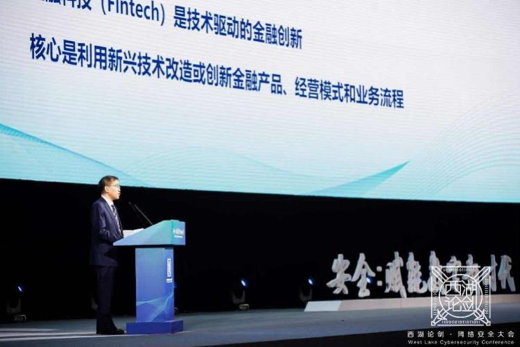央行科技司副司长陈立吾:金融科技改变金融业创新思维和经营理念