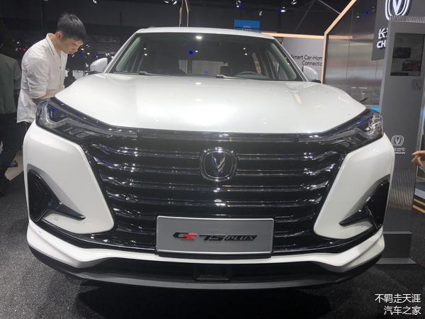 #超级发动机团队#长安系代表,CS7_车家豪_发现汽车生活_汽车之家