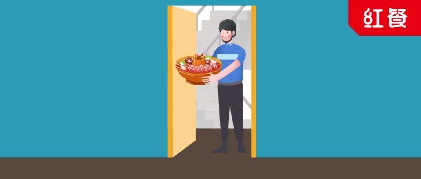 海底捞外卖去年营收超3亿!火锅外卖真的这么好赚?