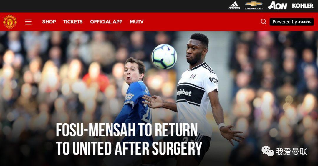曼联官宣小将膝盖手术,赛季提前结束