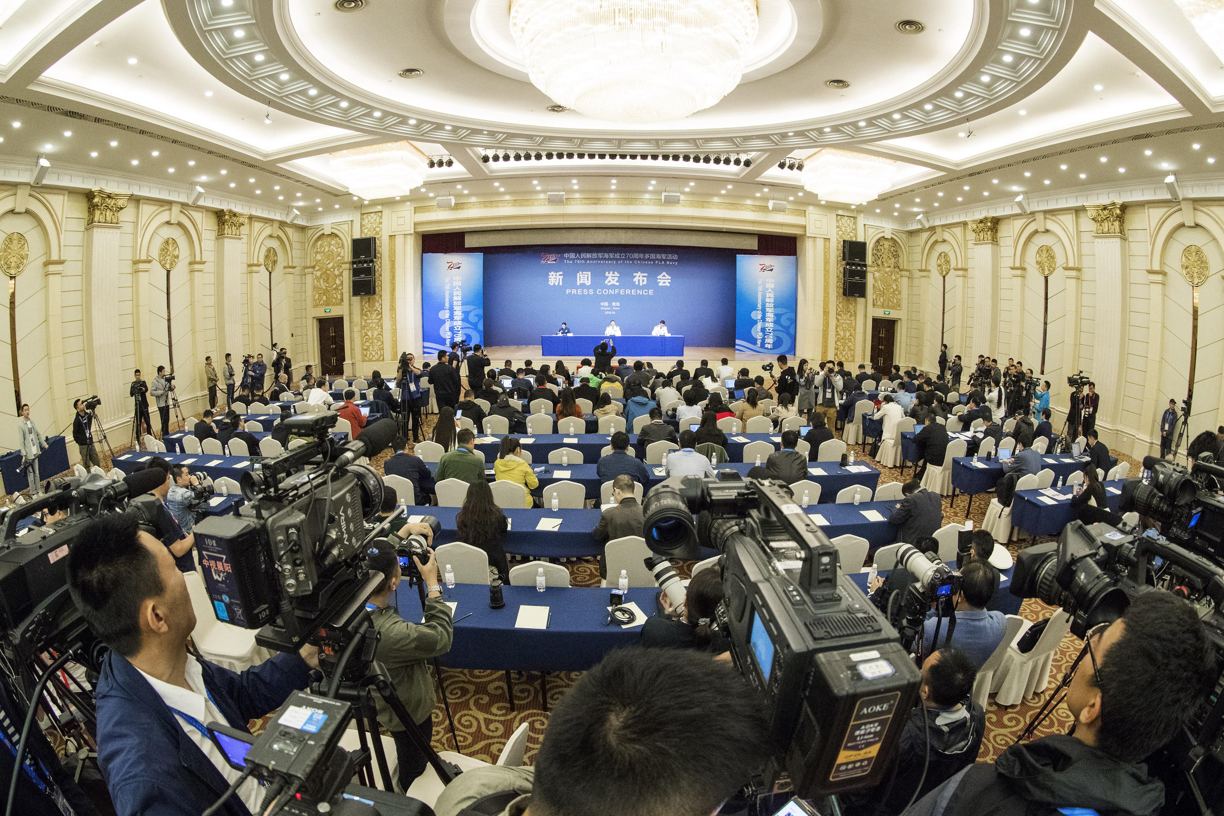 中国国民束缚军海军树立70周年多国海军运动新闻发布会在青岛举行