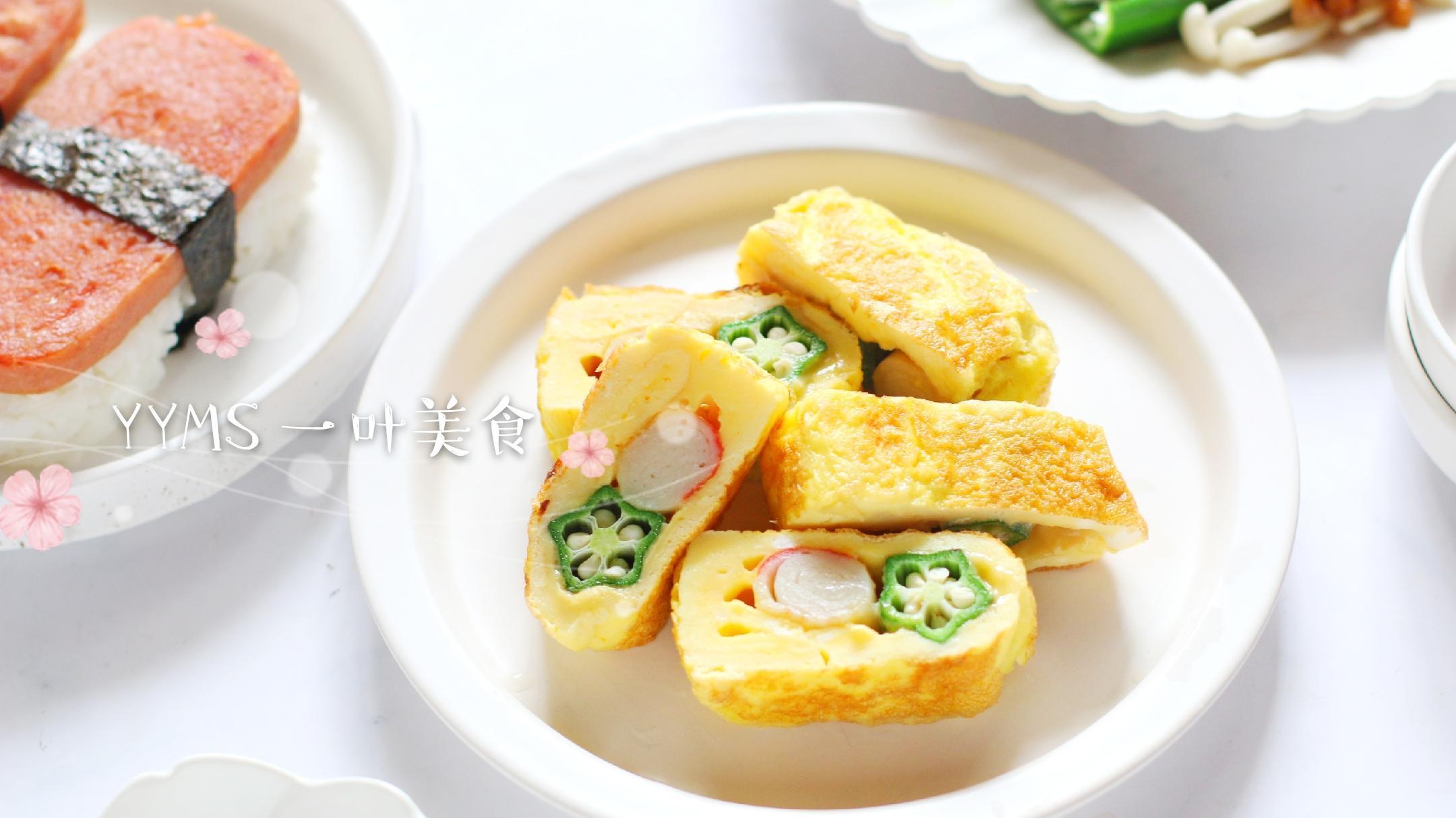 便当,让孩子爱上吃饭,米饭、鸡蛋新做法,荤素搭配、营养美味(图7)