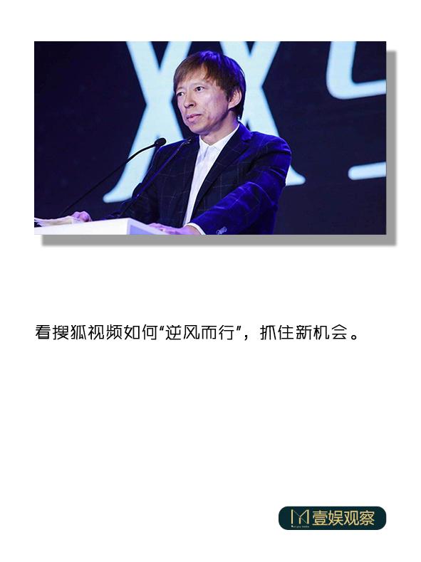 搜狐乐享牛牛棋牌,开元棋牌游戏,棋牌现金手机版视频的垂直生意经