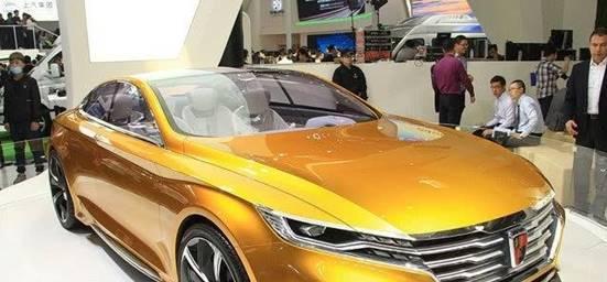 """<b>马云花10亿打造""""高颜值""""国产车!售价或10万</b>"""
