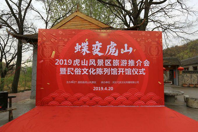 保定有一座千年历史的金矿,是国家4A景区,它的民俗文化馆好丰富