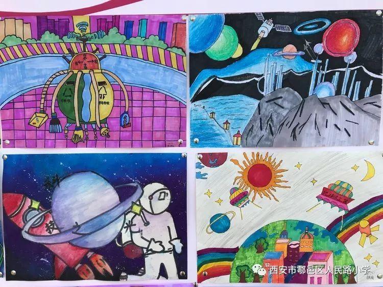 展开科学翅膀 放飞科学梦想 西安市鄠邑区人民路小学 科技之春 宣传月系列活动简讯