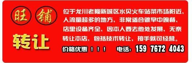 龙川启动防汛Ⅳ级应急响应!各级各部门深入一线共防共除险情