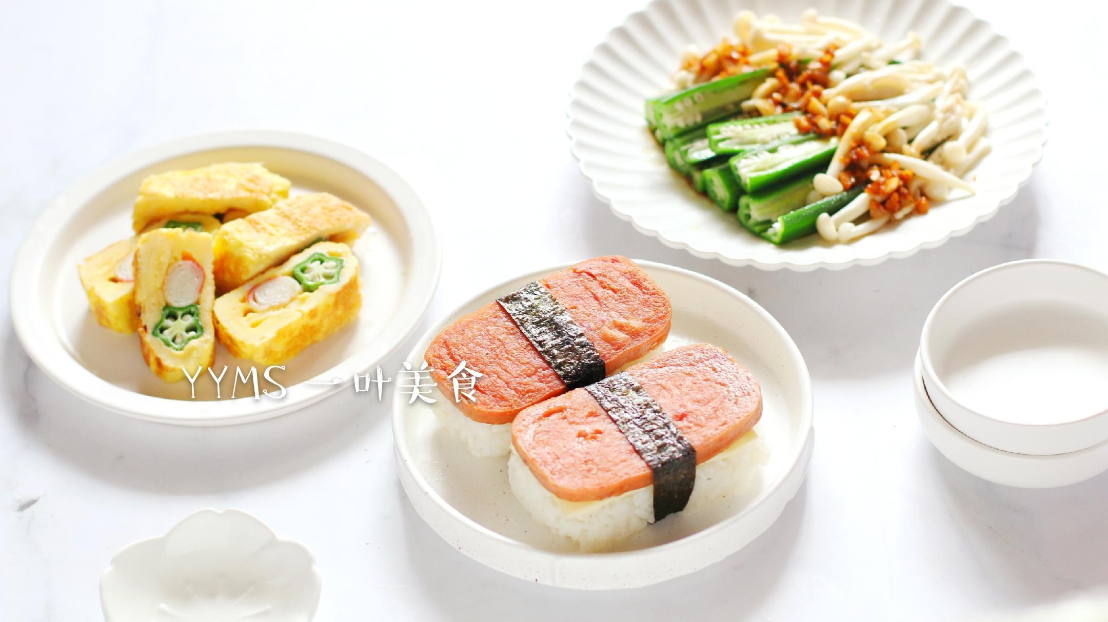便当,让孩子爱上吃饭,米饭、鸡蛋新做法,荤素搭配、营养美味(图3)