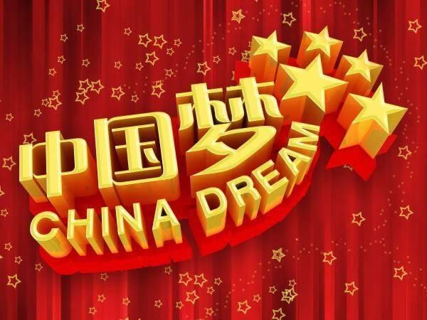 中国文化•中国梦——百度图库书画名家万里行写生连云港行程系列正式发布_海一方
