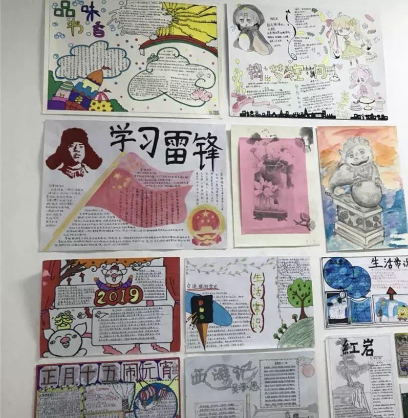 理想中的教室 记安洲中学教室文化布置评比活动