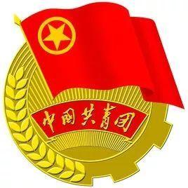 <b>【主题朗诵】青春心向党?逐梦陕煤新发展--大西沟矿业公司刘晓华同志朗诵《祖国,用青春的名义为你唱歌》</b>