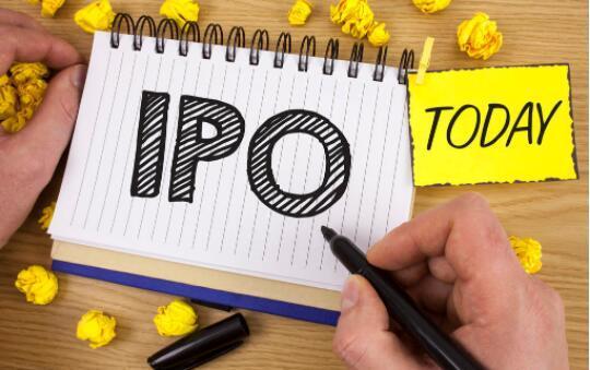 11家企业更新IPO招股书,当年的扶贫第一股启动二次冲刺上市