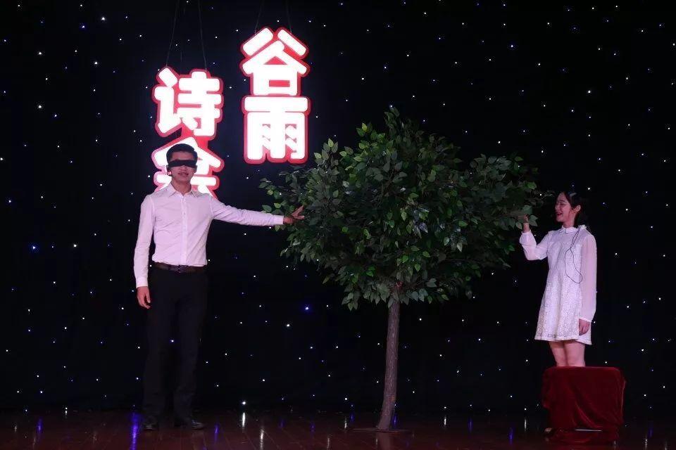 谷雨诗会 青春中国诗歌朗诵会