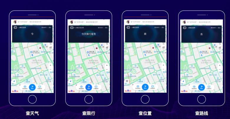 为什么这么多人都习惯用智能语音助手来使用百度地图?_用户