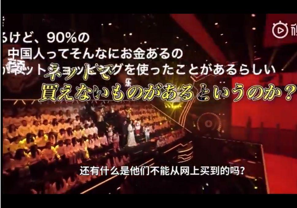 中国宝藏综艺突然走红日本,泡椒鸡爪螺蛳粉出现的时候弹幕疯了!