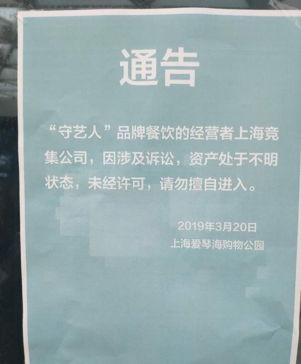 商户现身控诉奔驰女车主欠款不还,律师称公司担责而非个人