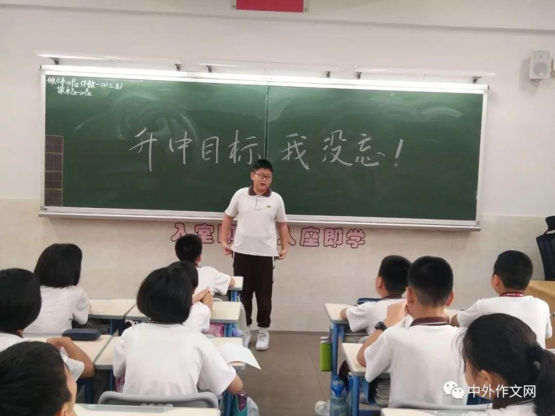 【广东】王子琪《不要迷信》v王子字母:孟凡启艺术设计老师m英文字体图片