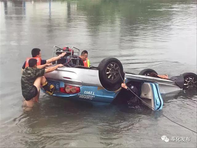 一群奉化人跳下3米深的河水,救起落水出租车司机及乘客