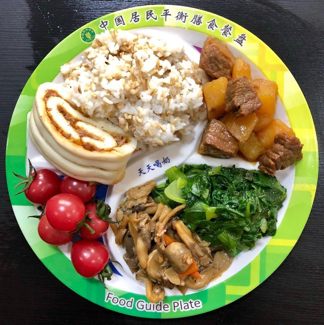 小学生营养午餐2019(八)_胡陵