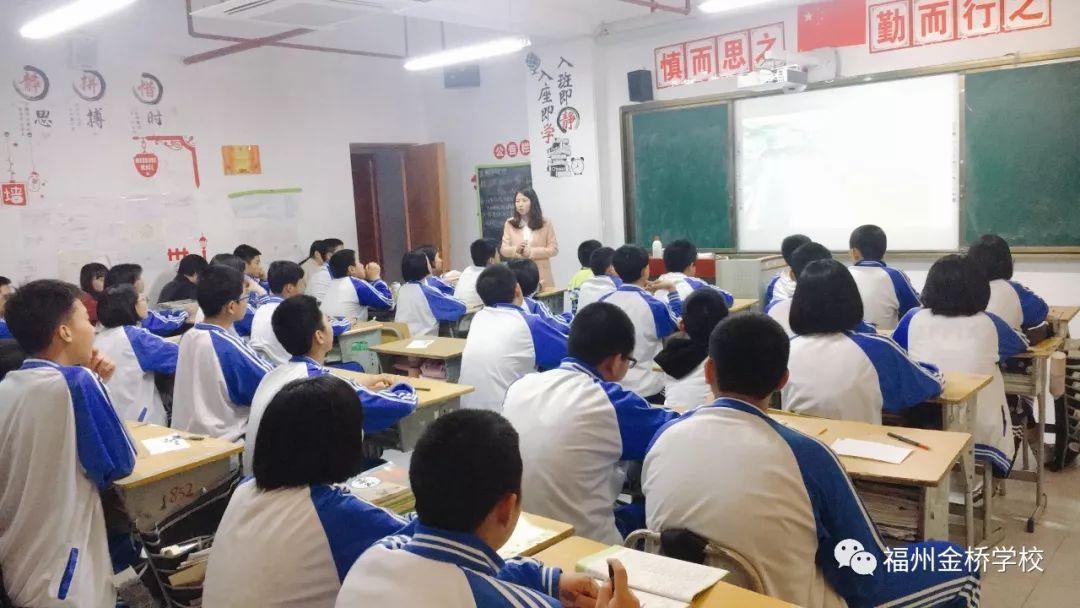 『金桥资讯』   心存慈孝,常怀感恩——初中年段主题班会公开课