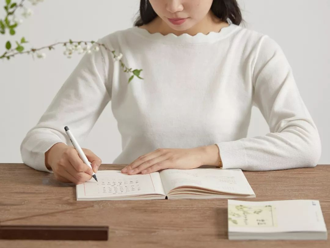 写一手漂漂亮亮中国字,做一个堂堂正正中国人