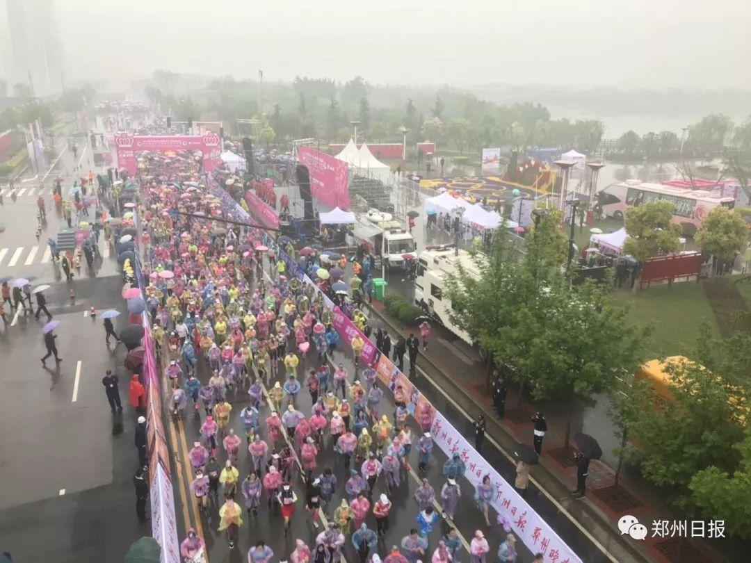 精彩都在这里了!2019郑州(高新区)国际女子半程马拉松赛雨中浪漫上演
