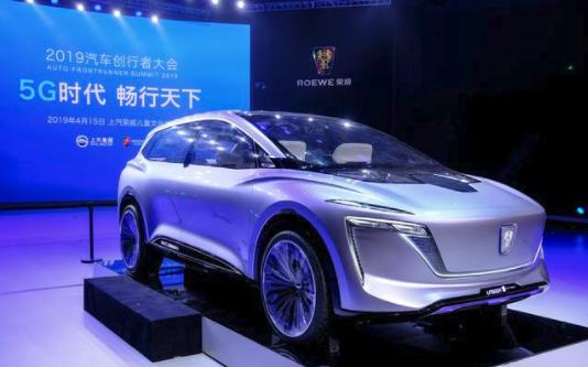 荣威Vision-i上海车展首发登场 全新首款5G智能座舱值得你拥有