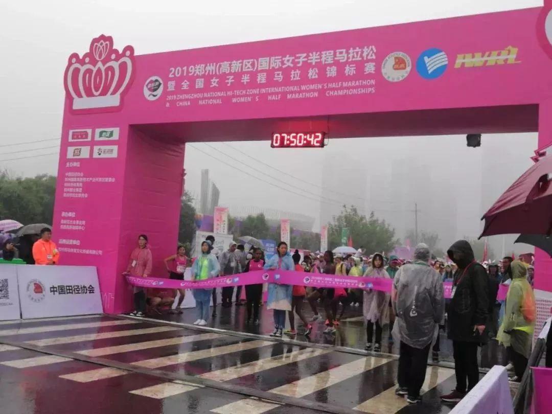 雨中最美的那道彩虹!2019郑州(高新区)国际女子半程马拉松甜蜜开跑