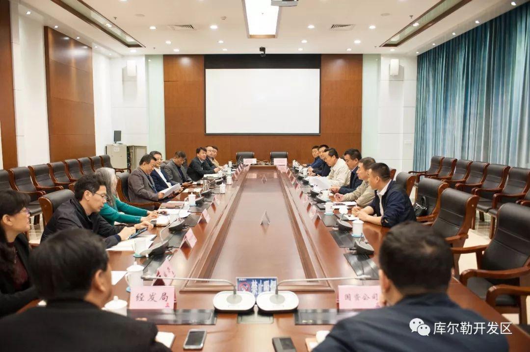 库尔勒经济技术开发区与秦皇岛经开区签订对口支援合作协议