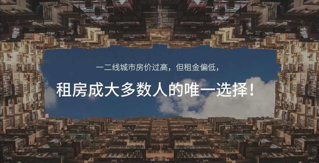 """智能锁市场成互联网+新""""风口"""",巨大市场潜力引发激烈竞争"""