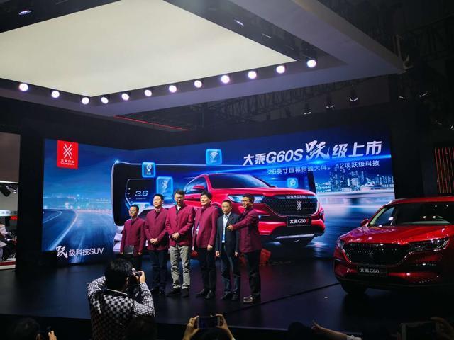上海车展的三支箭都上市了。大乘有哪些「年轻」的新亮点?