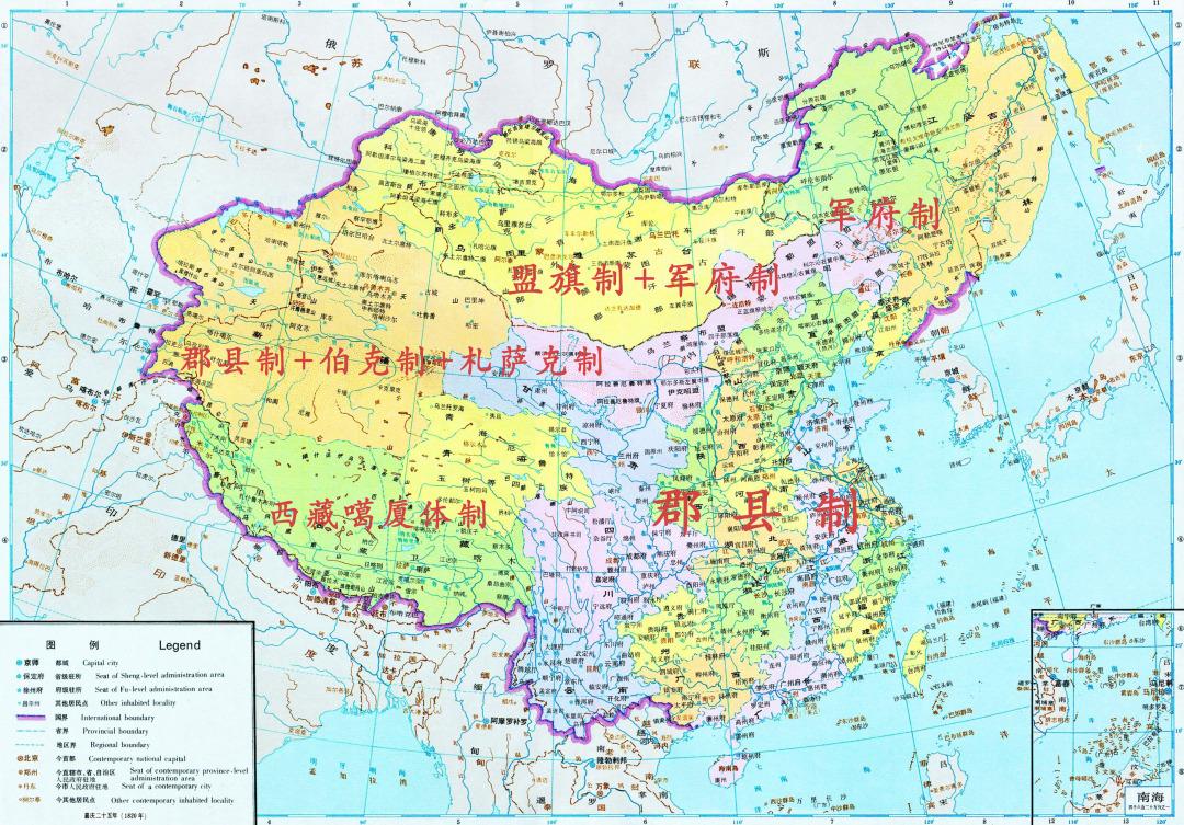 中国北方的这四个省份原来是这样被撤销的!地球知识局图片
