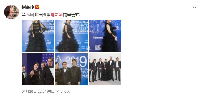 53岁刘嘉玲亮相红毯肚大如锣被指怀孕,网友:裙子都遮不住