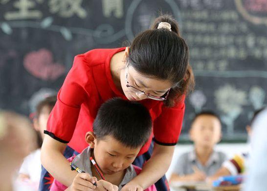 安徽教师注意!教师编制待遇有新变化!
