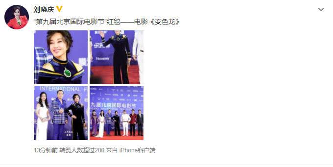 64岁刘晓庆走红毯,巨大翡翠压胸,脸部僵硬到让人害怕 网友:好怕她喘不过气