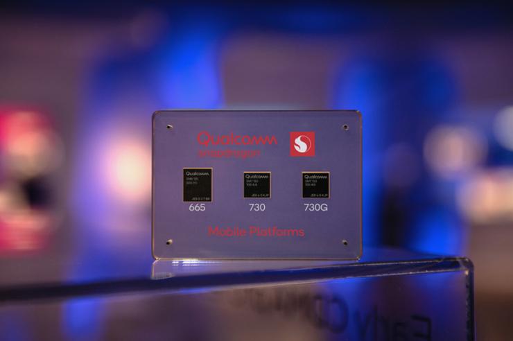 高通骁龙 735 曝光,或成首个支持 5G 的中端处理器