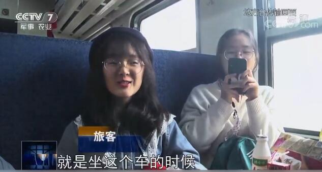 """穿行在苗岭侗寨中的""""暖心小火车"""""""