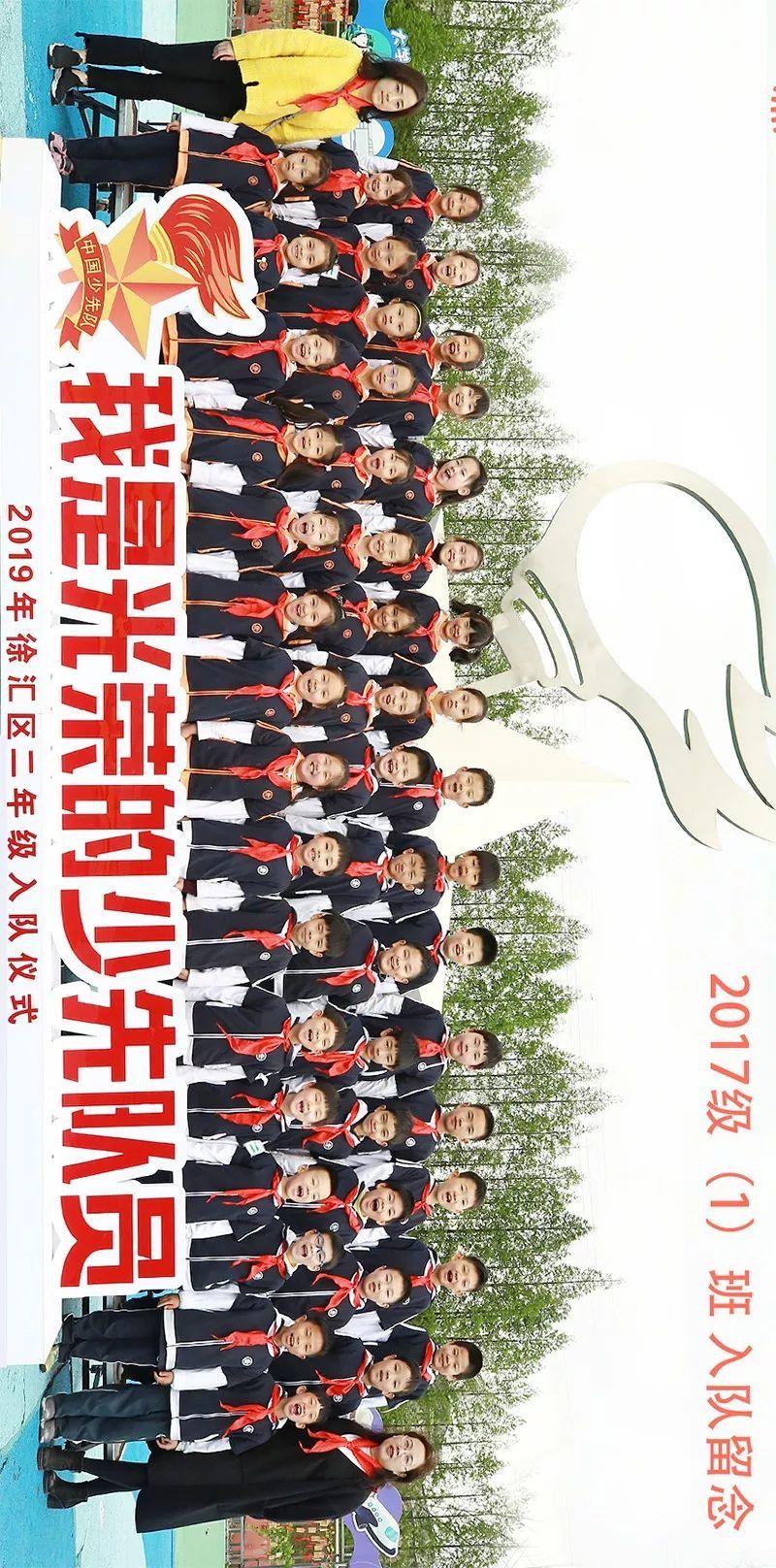 中国梦手抄报 中国梦手抄报,与梦同行扬帆远航_手抄报_故事中国