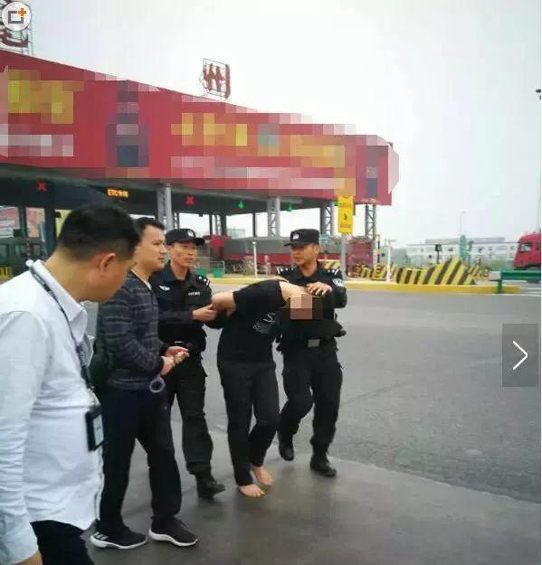 安庆致5死刑事案后续 :嫌犯杀继母一家,最小的