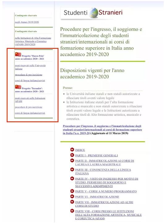 【留学意大利】2020/2021年马可波罗和图兰朵计划招生简章政策解读