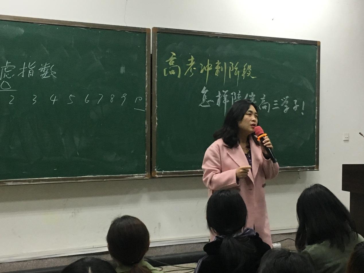 华师一名师余娇娜:高考冲刺阶段,如何陪伴高三学子?