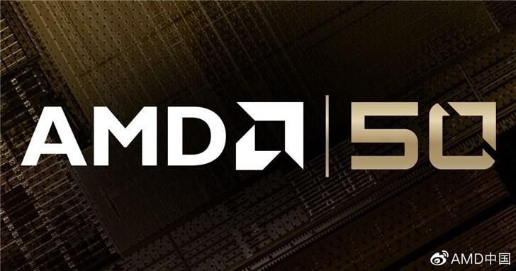 迎50周年,AMD携手硬件厂商创建国内DIY产业联盟