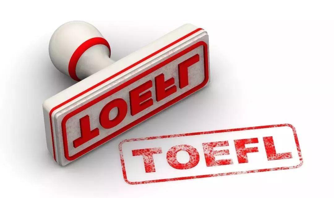 ETS重要通知:13、14日考试将提前出分,托福报名网站将闭站维护