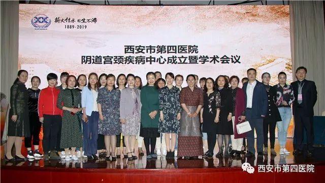 【一线快报】西北地区首个妇科阴道宫颈疾病中心成立啦!