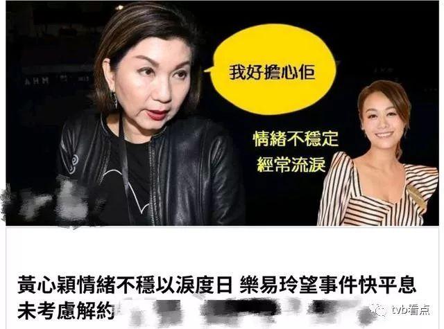 黄心颖出轨导致《法证先锋4》要换人重拍?2位TVB一线小生忍不住