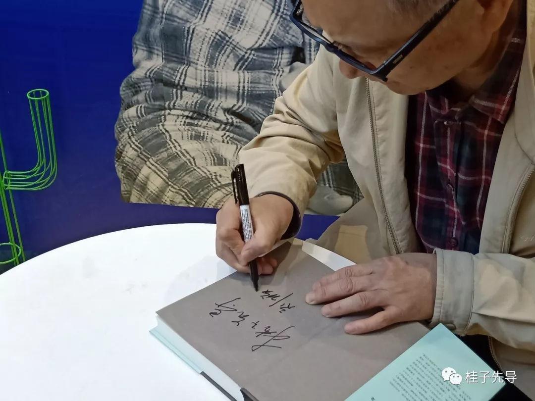 《刘醒龙文学回忆录》 首发式举行 现场人气火爆(图9)