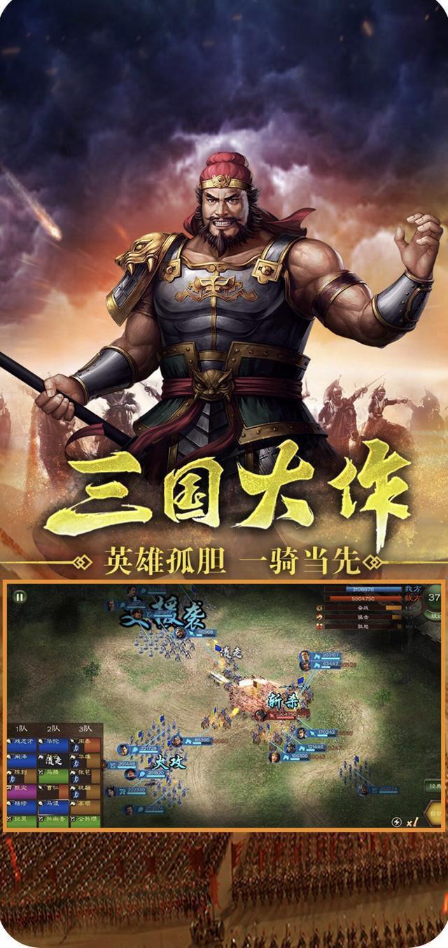 三国志11 游戏中研究出霸王神技,你是选择给赵云还是姜维