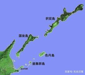 日本放弃6月与俄的领土协议,日本从北极熊嘴里夺食可谓异想天开